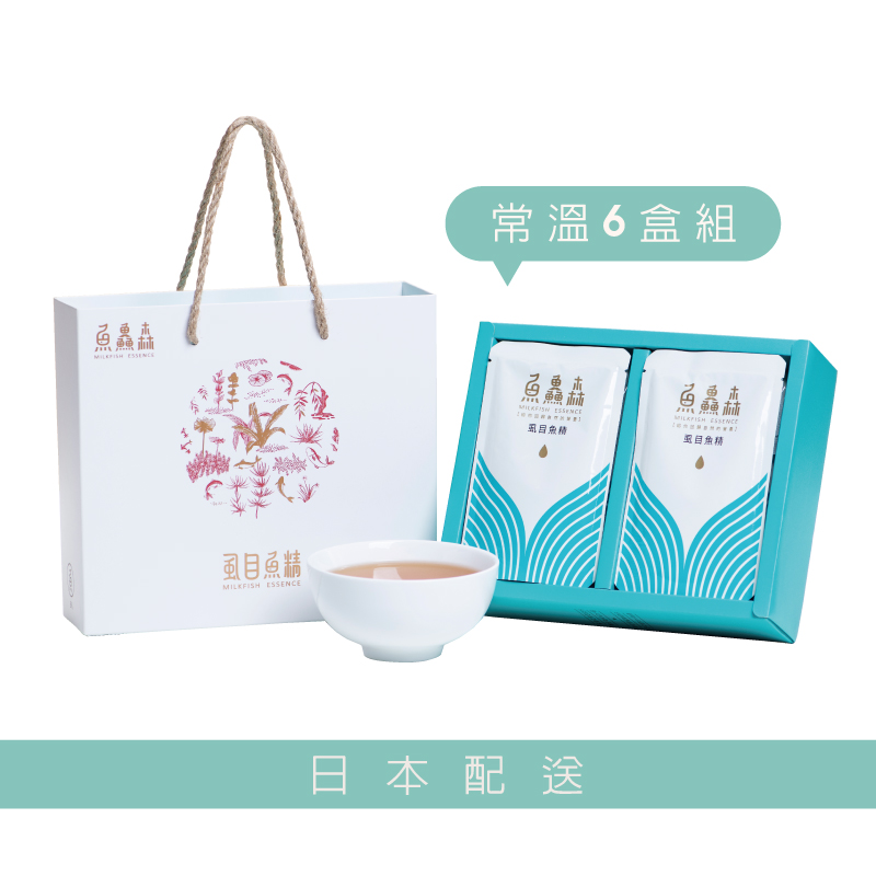 日本直送 虱目魚精六盒組