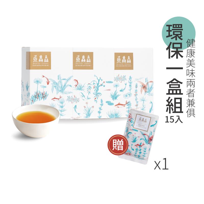 【第二件>76折】虱目魚精環保一盒組,加贈1包