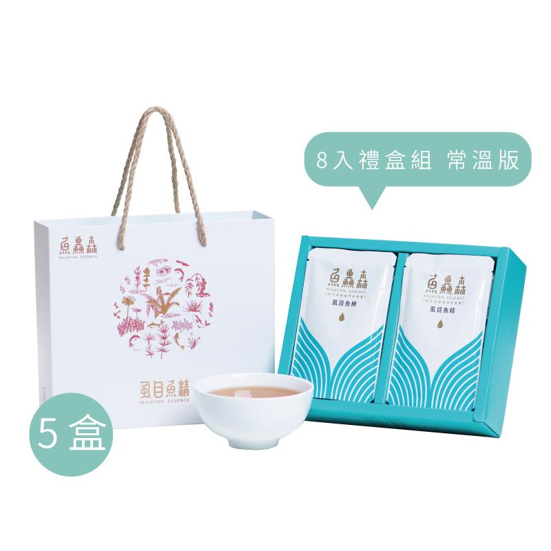 虱目魚精五盒組(常溫版)