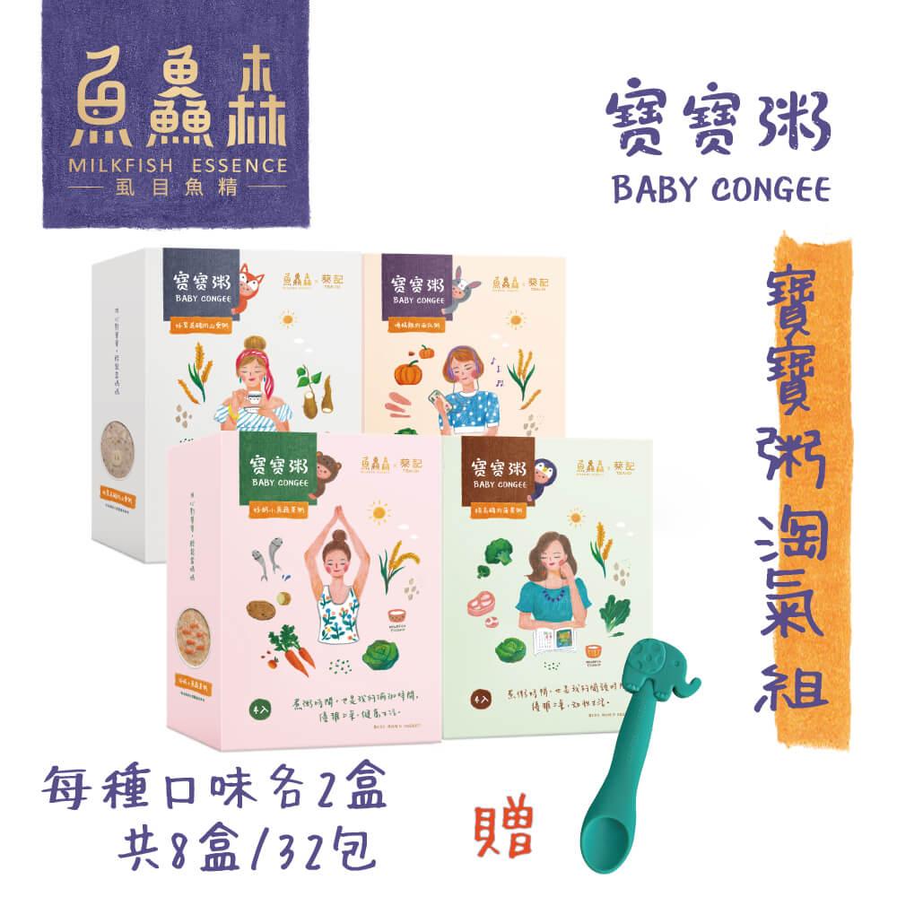 寶寶粥淘氣組32入