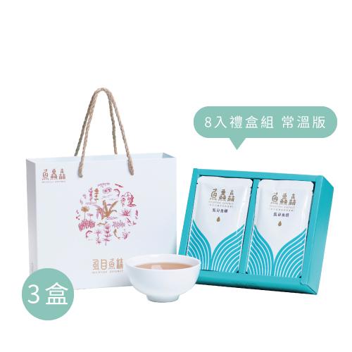 虱目魚精三盒組(常溫版)